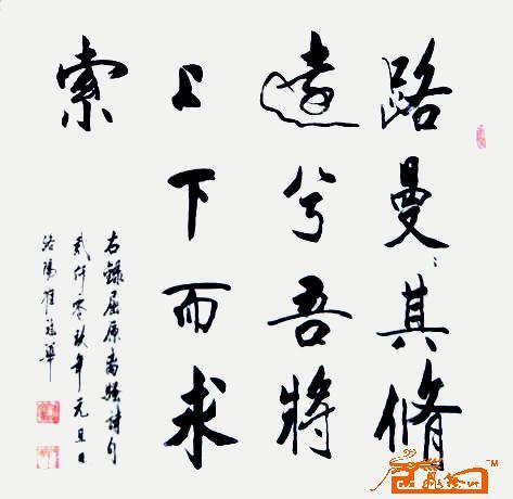 崔冠华-求索-淘宝-名人字画-中国书画交易中心
